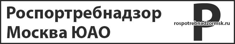 телефон фонбет горячая линия москва